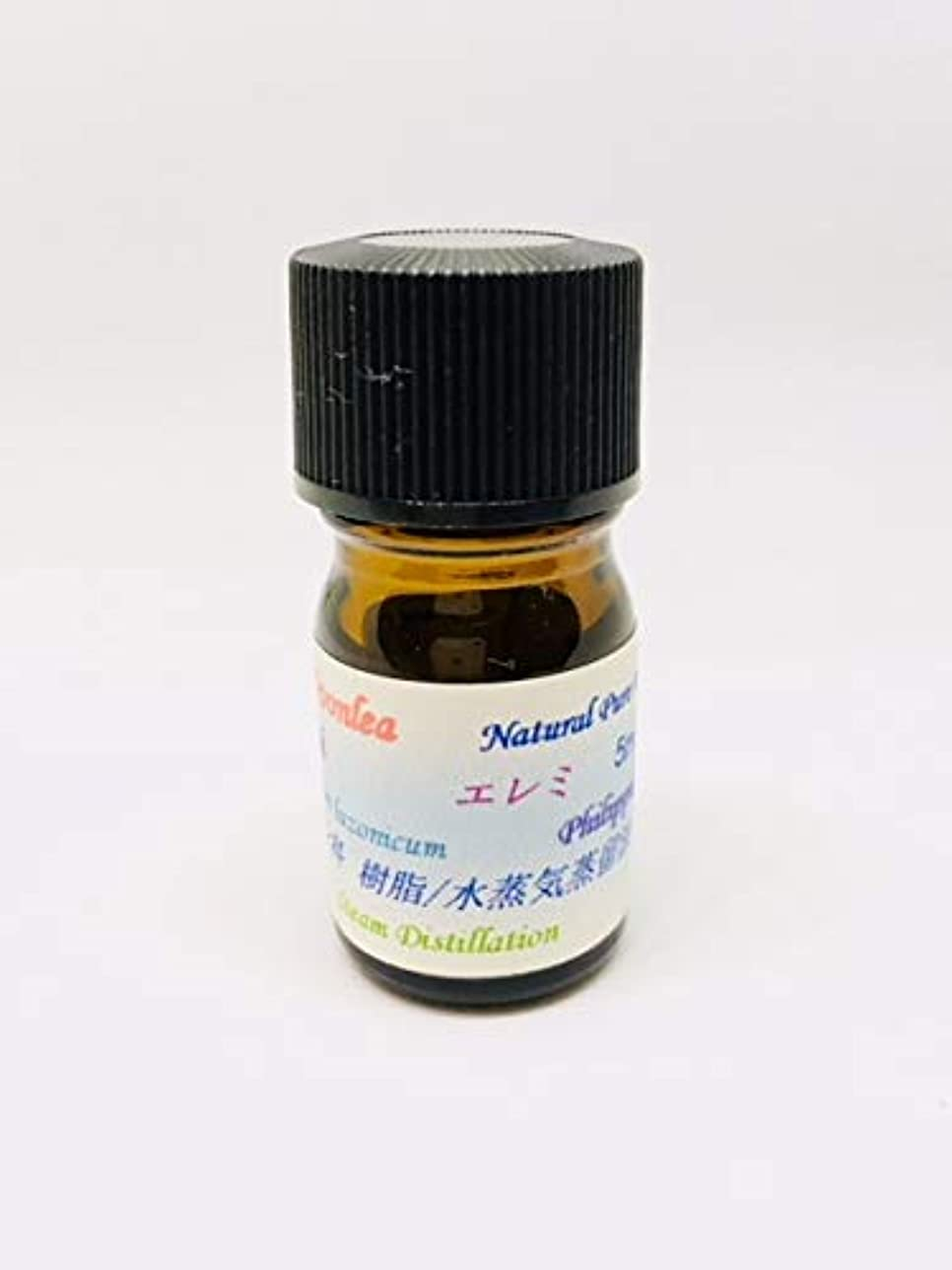 才能和解する何よりもエレミ100%ピュアエッセンシャルオイル 5ml Elemi oil