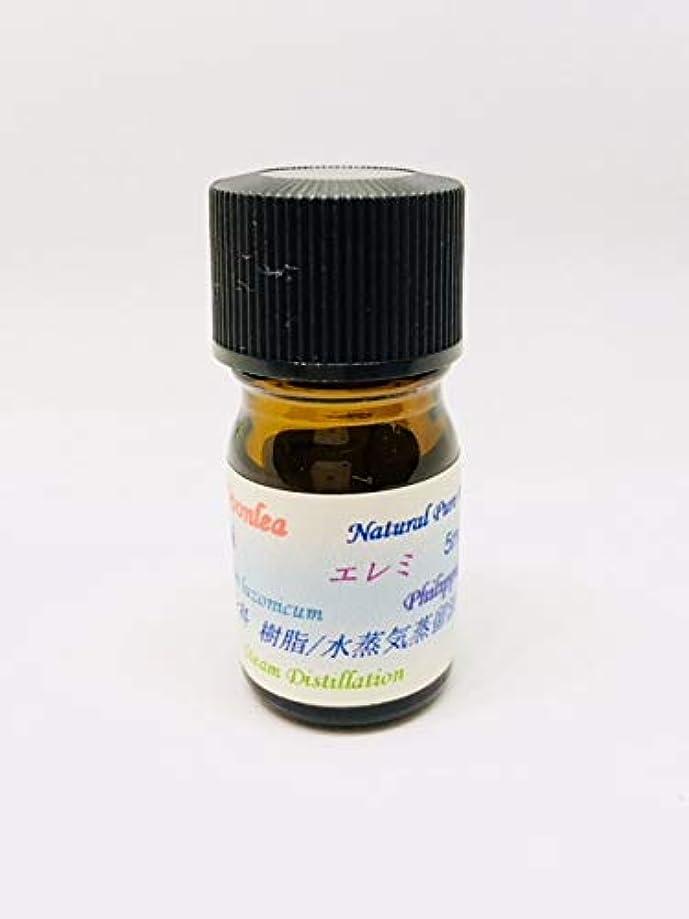 敬礼連結する静けさエレミ100%ピュアエッセンシャルオイル 5ml Elemi oil