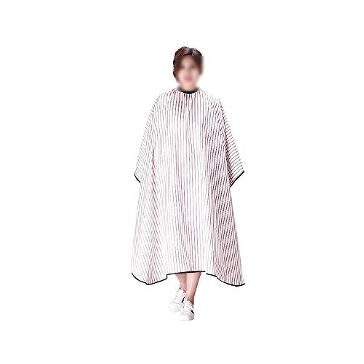 隠されたパイント予算Lucy Day ユニセックス散髪ケーププロサロンストライプケープ理髪理髪散髪エプロン布 (色 : ピンク)