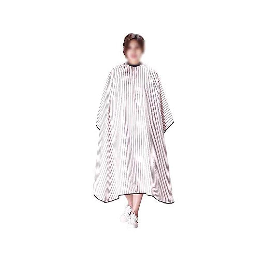 Lucy Day ユニセックス散髪ケーププロサロンストライプケープ理髪理髪散髪エプロン布 (色 : ピンク)