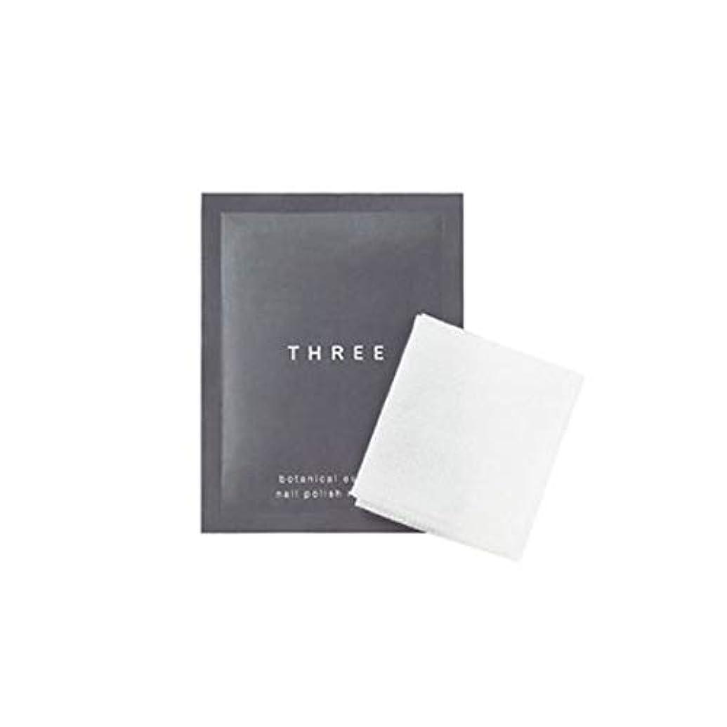 用量縫い目摂氏度THREE(スリー) THREE ボタニカルエッセンス ネイルポリッシュ リムーバー