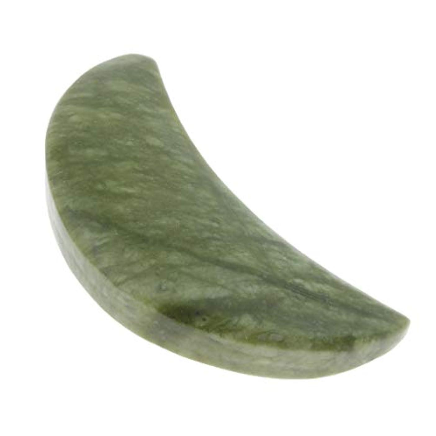 締め切り吐く干ばつPerfeclan 天然翡翠 ポータブル 軽量 かっさプレート 美顔 ボディ マッサージ 使いやすい 実用 4種選ぶ - 2