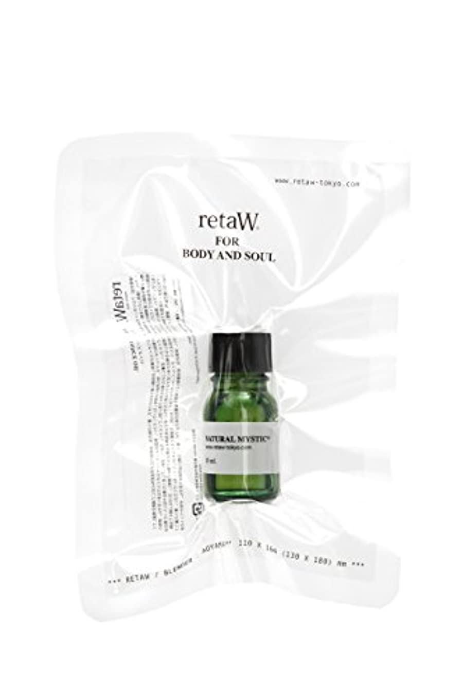 喉が渇いた繁栄するパケット【retaW】フレグランスオイル NATURAL MYSTIC*