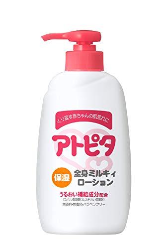 アトピタ ベビーローション乳液タイプ 300ml