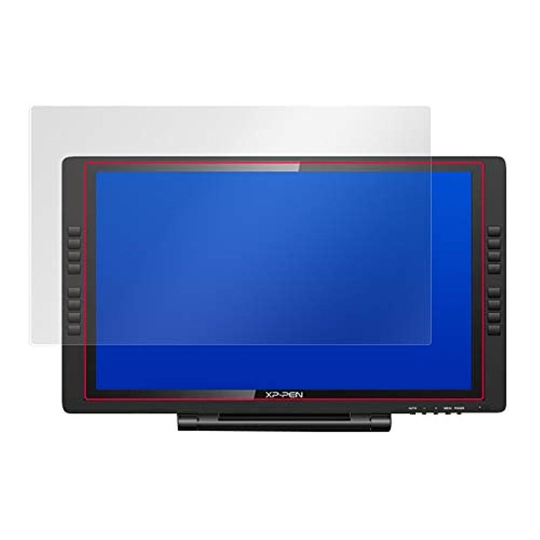 松達成する慎重XP-PEN Artist 22E Pro/XP-PEN 22E Pro 用 日本製 指紋が目立たない 光沢液晶保護フィルム OverLay Brilliant OBXPPENARTIST22EPRO/1