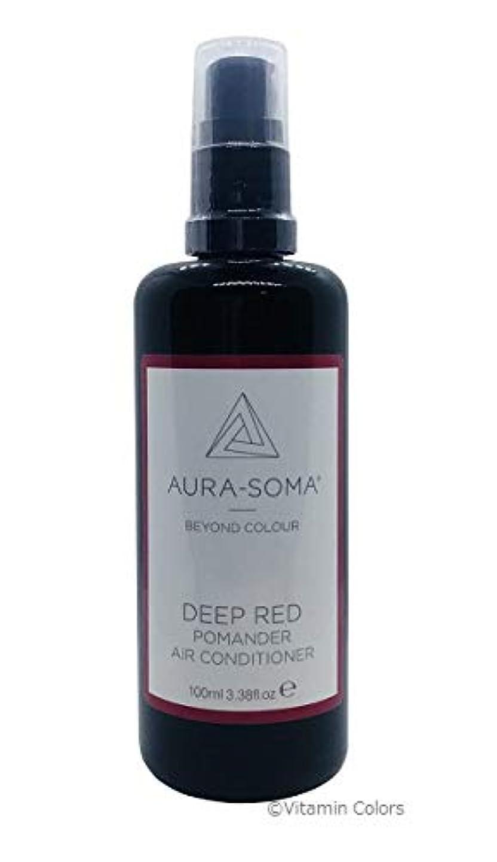 皮肉豆忌避剤オーラソーマ ポマンダー/エアーコンディショナー100ml ディープレッド Aurasoma