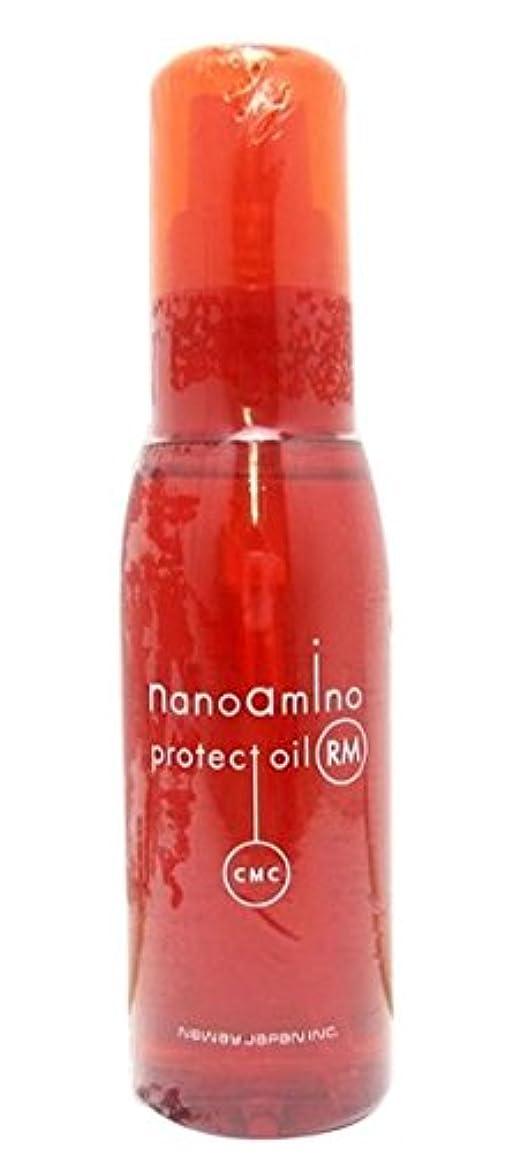 溶ける気分が良いバスルームニューウェイジャパン ナノアミノ プロテクトオイル RM 60ml
