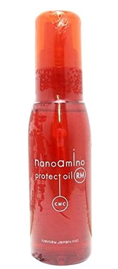 流暢感染する圧縮されたニューウェイジャパン ナノアミノ プロテクトオイル RM 60ml