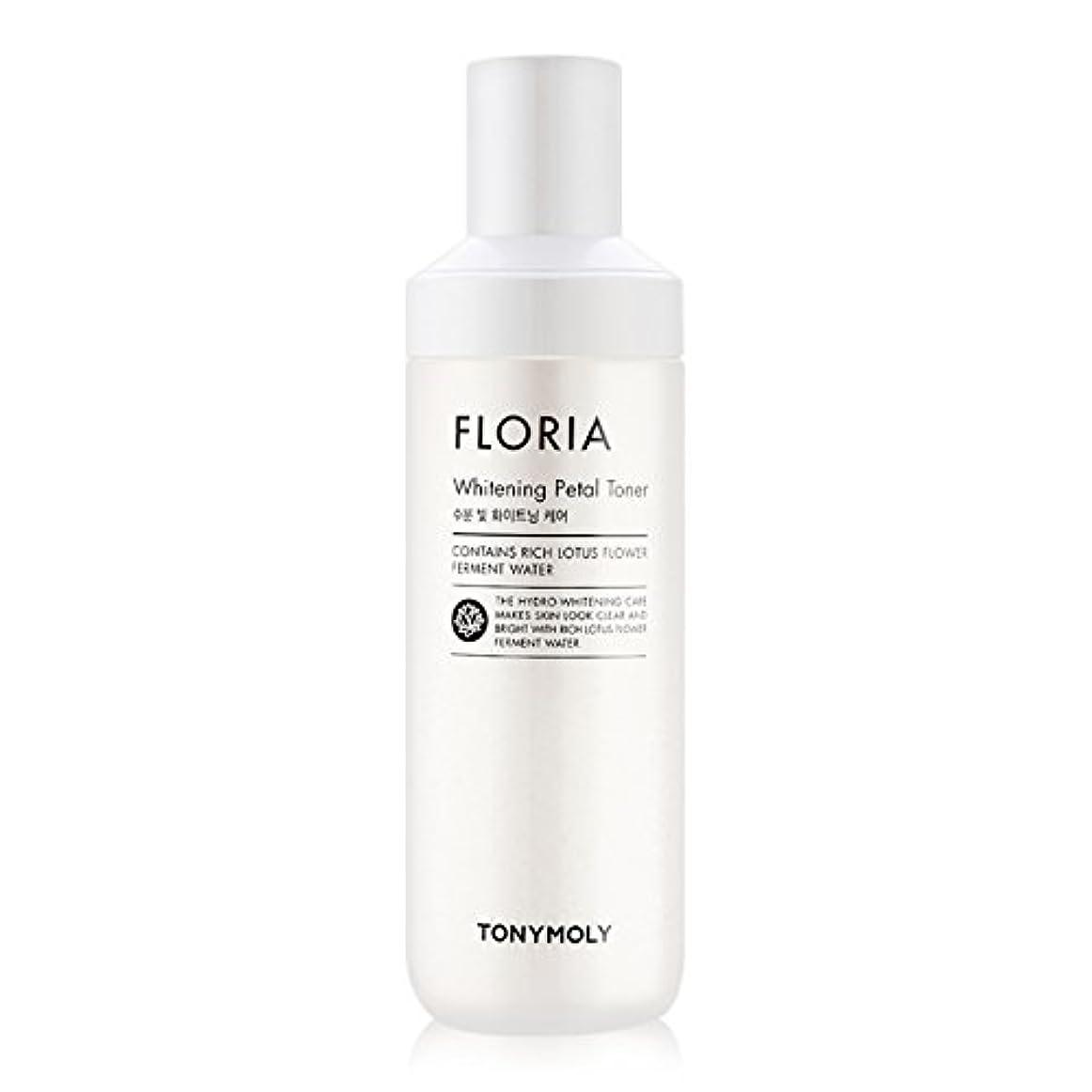グラス固体ツール[2016 New] TONYMOLY Floria Whitening Petal Toner 180ml/トニーモリー フロリア ホワイトニング ペタル トナー 180ml