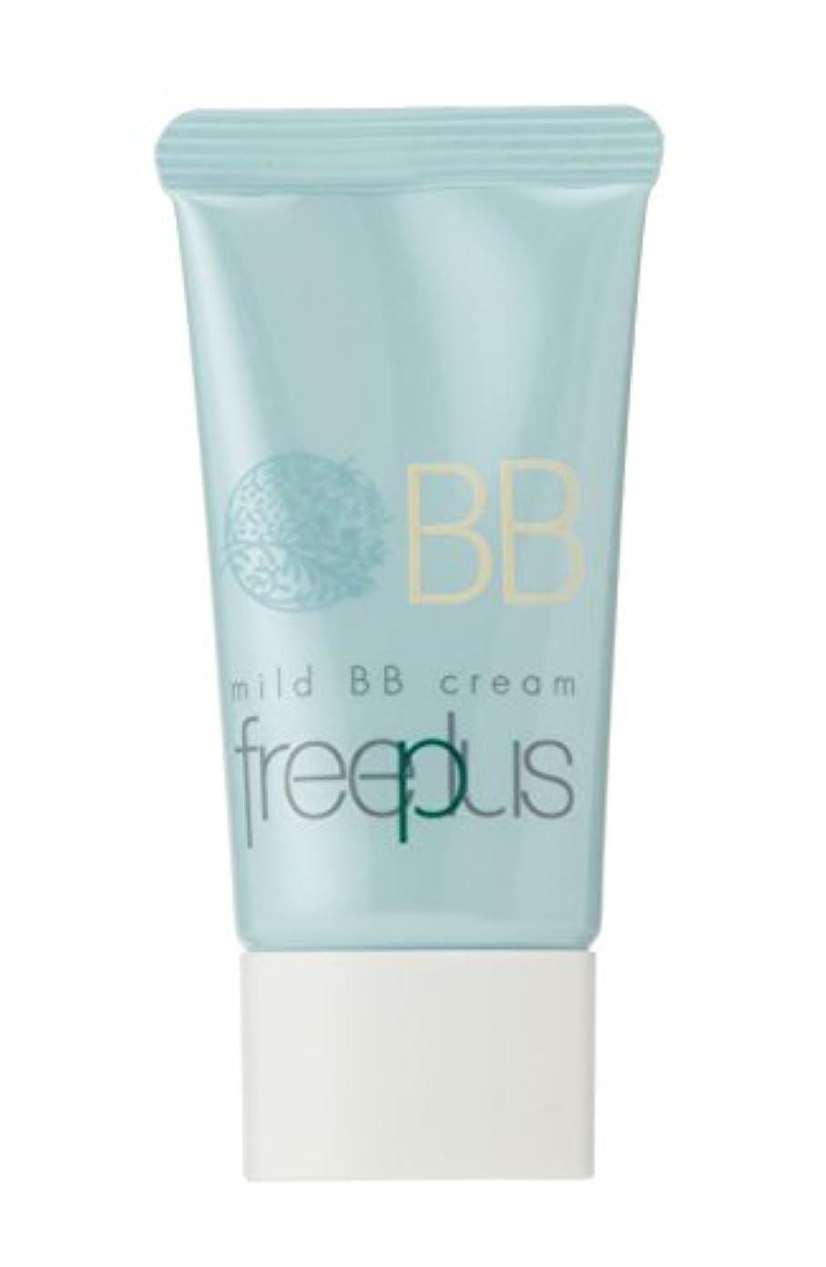 煩わしい残高製品フリープラス マイルドBBクリームd/SPF24/PA++ (自然な肌の色)