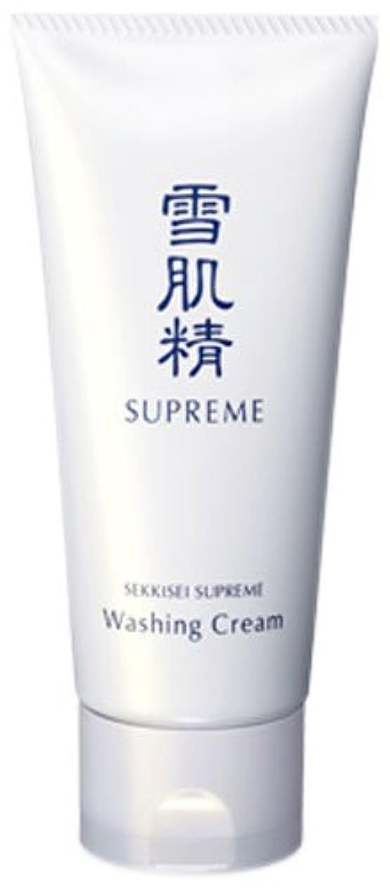 約設定余分な対抗雪肌精 シュープレム 洗顔クリーム 140g <24303>