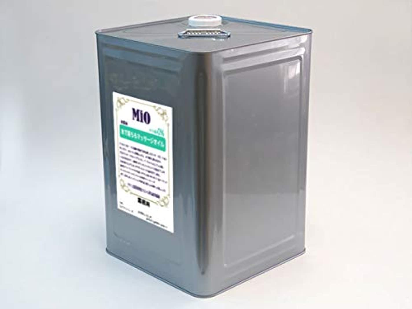 ボードメタン目を覚ます【業務用】水だけで落ちるマッサージオイルMiO 水溶性 無香料