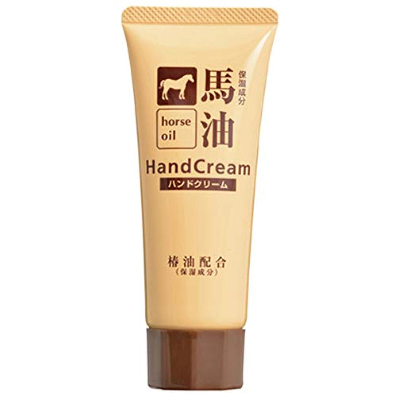 キャスト恐れ住む熊野油脂 椿油配合馬油ハンドクリーム 60g