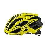 OGK KABUTO(オージーケーカブト) ヘルメット FLAIR (フレアー) S/M マットイエロー