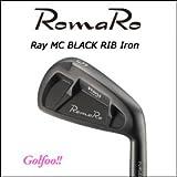 RomaRo ロマロ アイアン 【Ray MC BLACK RIB Iron】 #5~PW 6本セット 装着モデル(完成品) (NS950GH S)