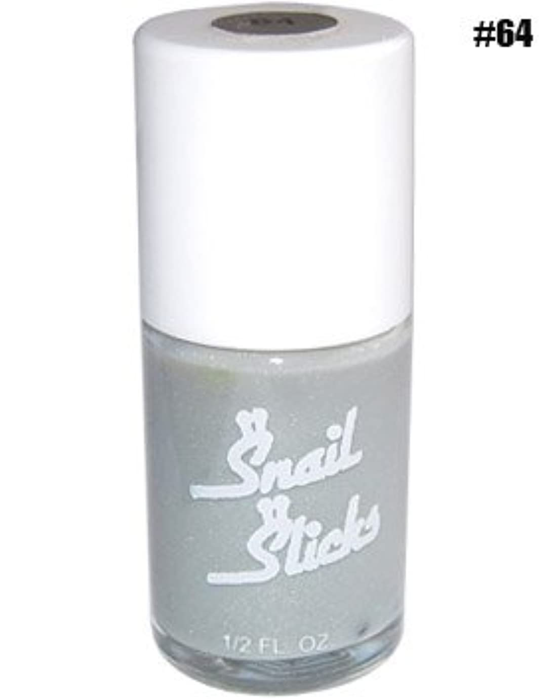 SnailSlicks ネイルラッカー #64