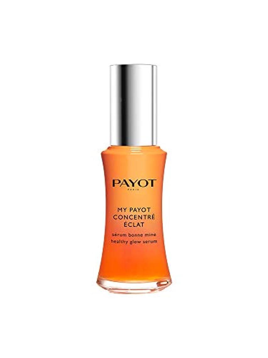 トランクベーリング海峡フットボールパイヨ My Payot Concentre Eclat Healthy Glow Serum 30ml/1oz並行輸入品
