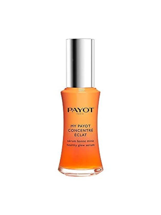 ブリード自分自身ブレイズパイヨ My Payot Concentre Eclat Healthy Glow Serum 30ml/1oz並行輸入品