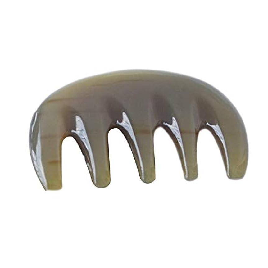 レタッチうねる分割CUTICATE ヘアコーム メンズ ヘアブラシ 櫛 静電気防止 木製櫛 美髪ケア くし U字型 コンポジット素材