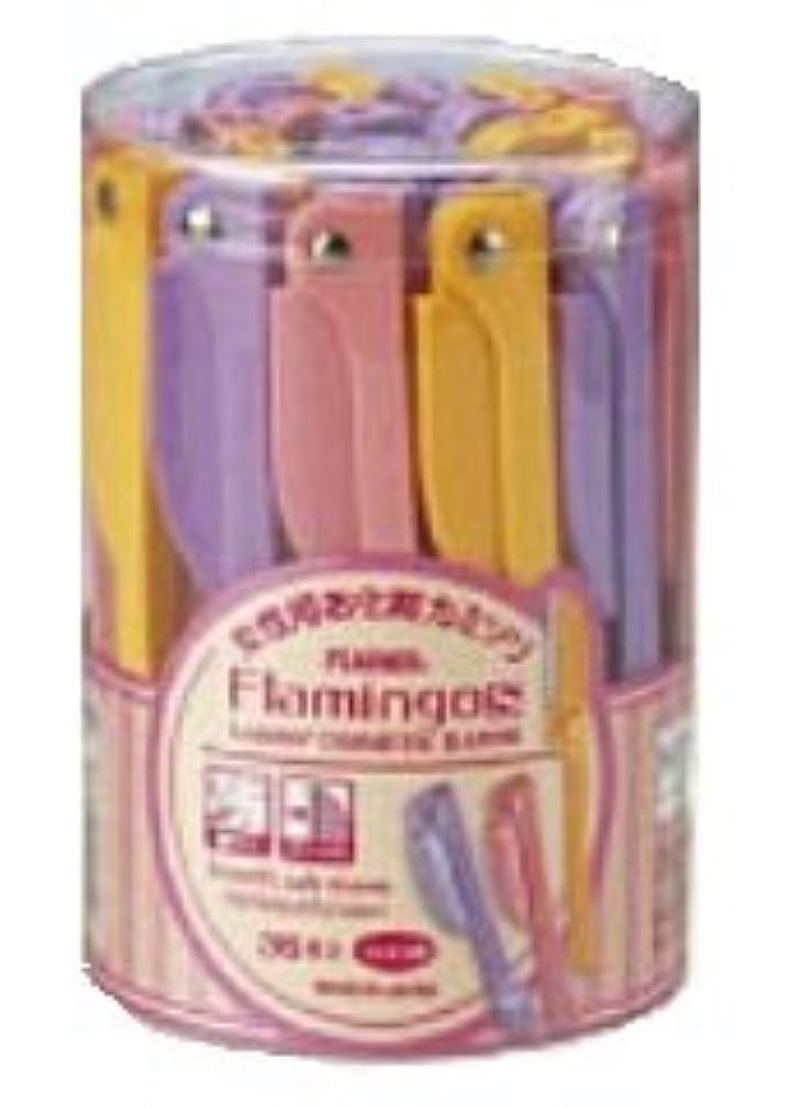 優先ピンク舌フェザー フラミンゴ S 36本入