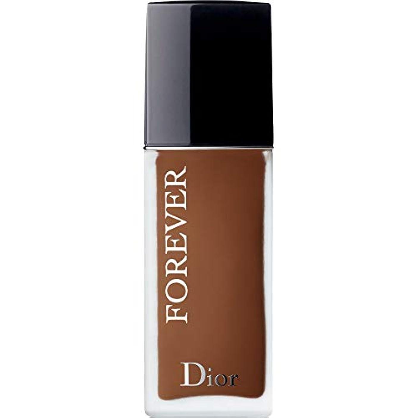 旅客道に迷いました悲しいことに[Dior ] ディオール永遠皮膚思いやりの基盤Spf35 30ミリリットルの8N - ニュートラル(つや消し) - DIOR Forever Skin-Caring Foundation SPF35 30ml 8N -...