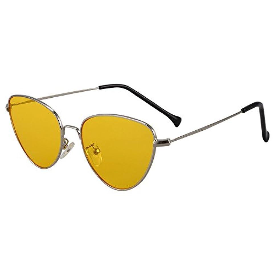 あいにくつづり偉業JVSISM 夏のスタイルのレトロ女性キャットアイ 反射サングラスファッションニュートラルメガネS17011 黄色