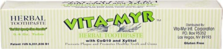 労苦投げる宗教VITA-MYR Zinc-Plus Xtra Herbal Natural Toothpaste with CoQ10 and Xylitol 5.4 Oz by Vita-Myr