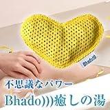 Bhado)))(美波動)癒しの湯 bg7513