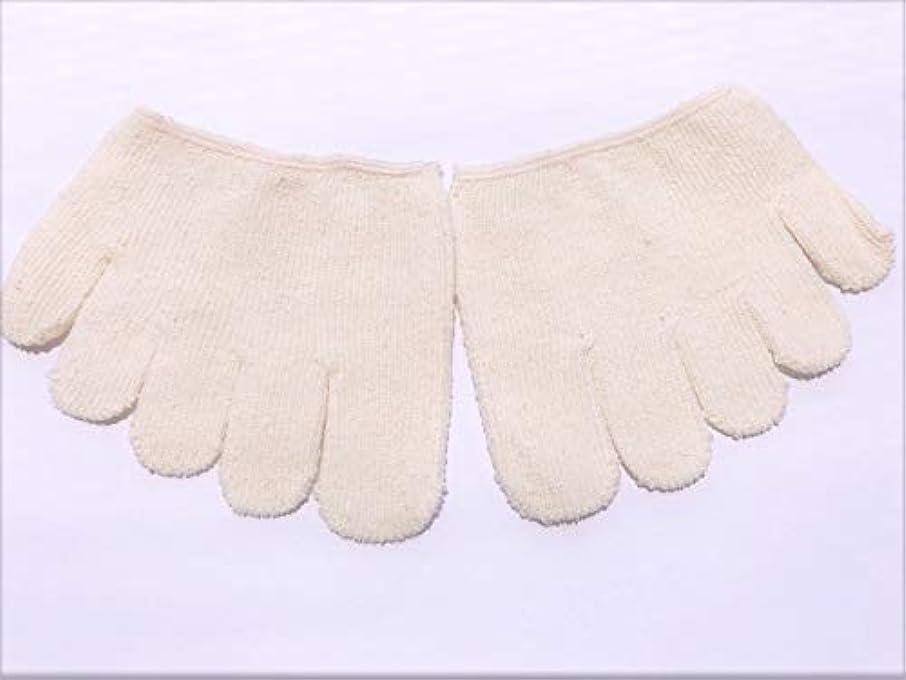 カバー余剰カバー【2足組】メンズ シルク100 5本指 重ね履き つま先 カバー 汗 むれ におい 対策 フリー R2