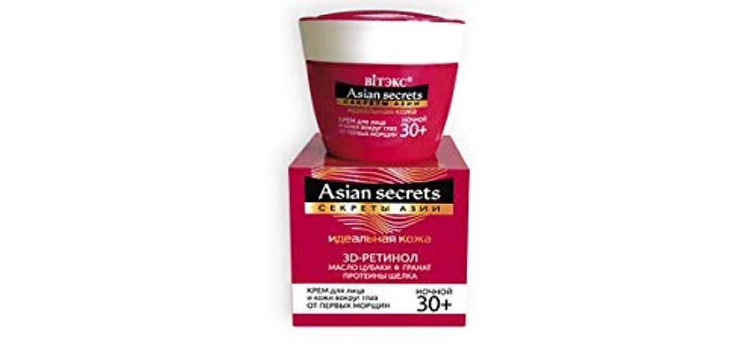 Korean Skin Care | Japanese Camellia,GARNET,OF SILK,Retinol | Night Cream, enhances the production of collagen...