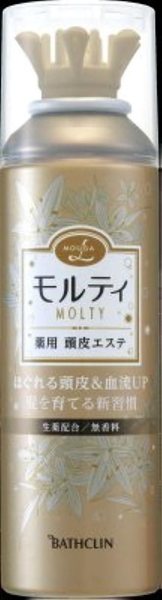 安心させる表示高音バスクリン モウガ L モルティ薬用頭皮エステ 130g 医薬部外品 (育毛剤 女性用)MOUGA MOLTY×24点セット (4548514515659)