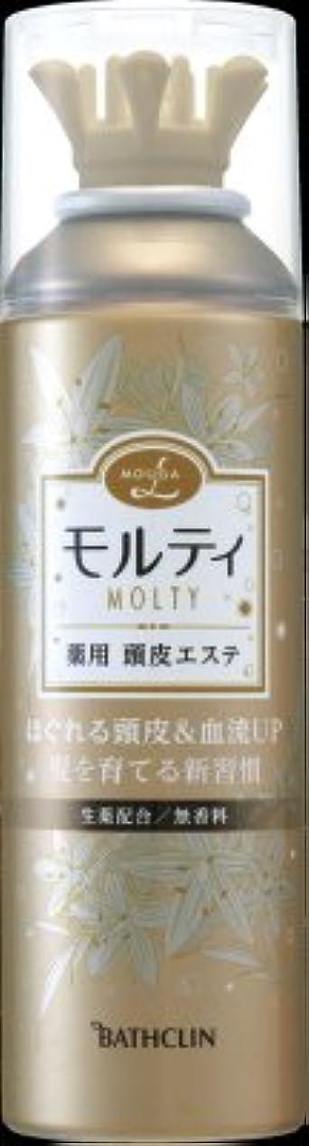 結核医学うまれたバスクリン モウガ L モルティ薬用頭皮エステ 130g 医薬部外品 (育毛剤 女性用)MOUGA MOLTY×24点セット (4548514515659)