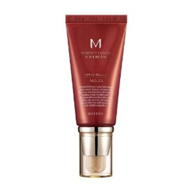 静かな唇太陽MISSHA(ミシャ) M パーフェクトカバー BB クリーム NO.23 (ナチュラルでおちつきのある肌色) SPF42 PA++ 50ml [並行輸入品]