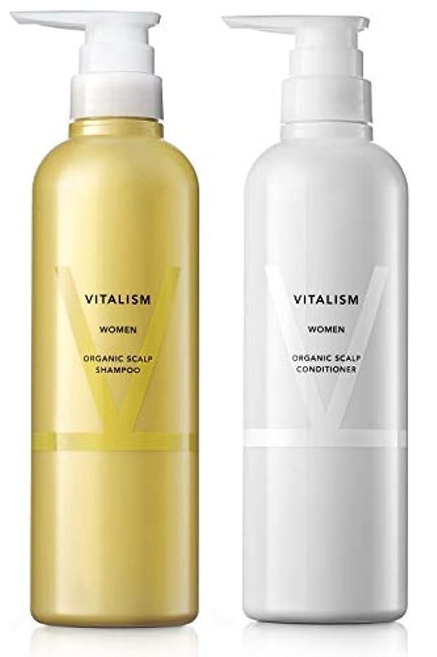 将来の涙嫌なバイタリズム(VITALISM) スカルプケア シャンプー&コンディショナー セット for WOMEN (女性用) 各500ml 大容量 ポンプ式 [リニューアル版]