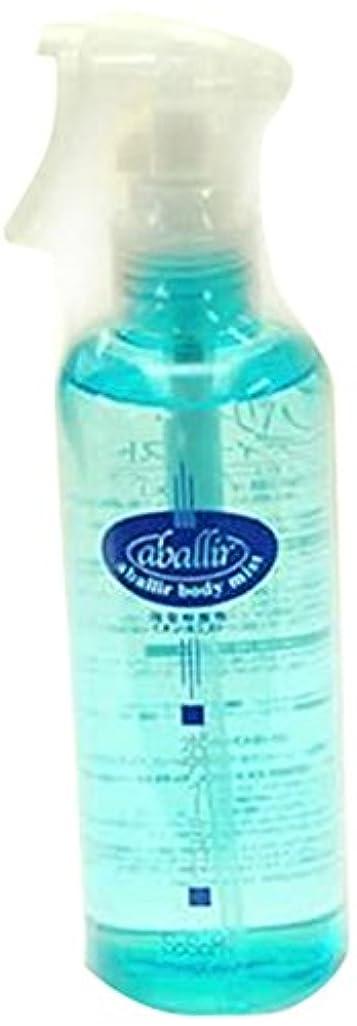 うぬぼれた砂予防接種するアバリール ボディミスト240ml