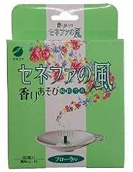 せんねん灸 セネファの風 フローラル(お香)(20香入)