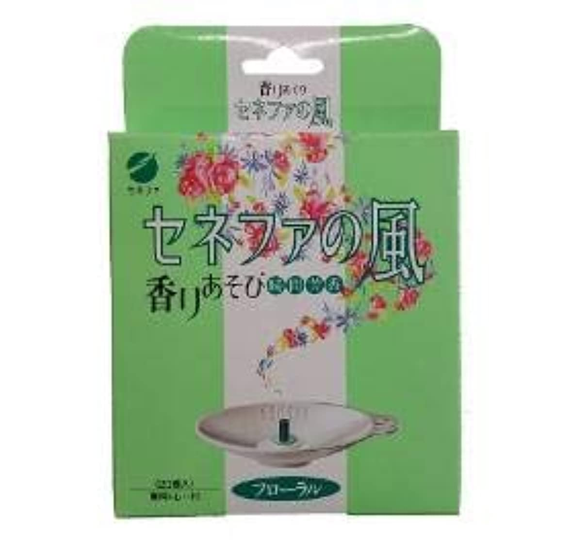 最後に潤滑する関与するせんねん灸 セネファの風 フローラル(お香)(20香入)