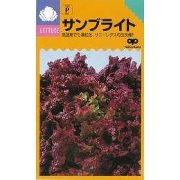 サニーレタス 種 サンブライト 小袋(約1.6ml)