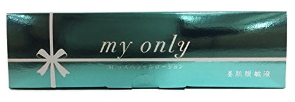 夢中刃幹m.oローション 1.5ml/60包