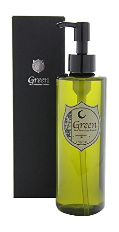 Green シームレスローション 250mL