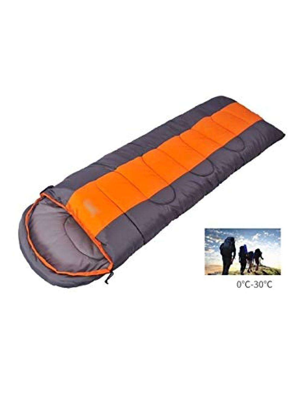 怪物導出幹寝袋、封筒型屋外寝袋大人キャンプ寝袋昼休み旅行防水防湿ダブル寝袋 (Color : Orange-1.6kg)