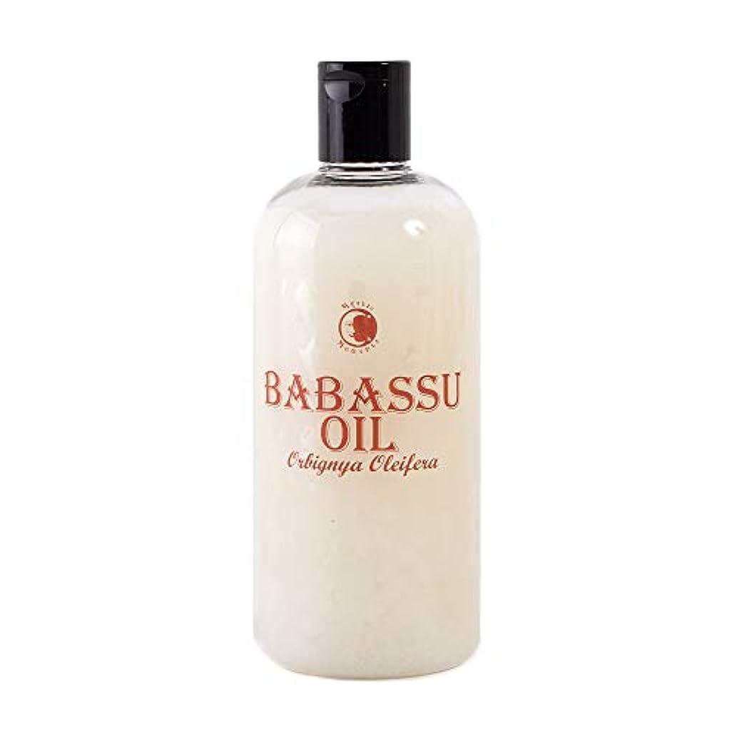 馬鹿げたみがきます任命Mystic Moments   Babassu Refined Carrier Oil - 500ml - 100% Pure