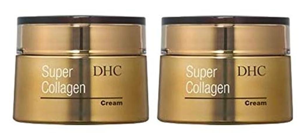 締めるゴミ箱を空にするエスカレーター【2個セット】DHC スパコラ クリーム 50g スーパーコラーゲン
