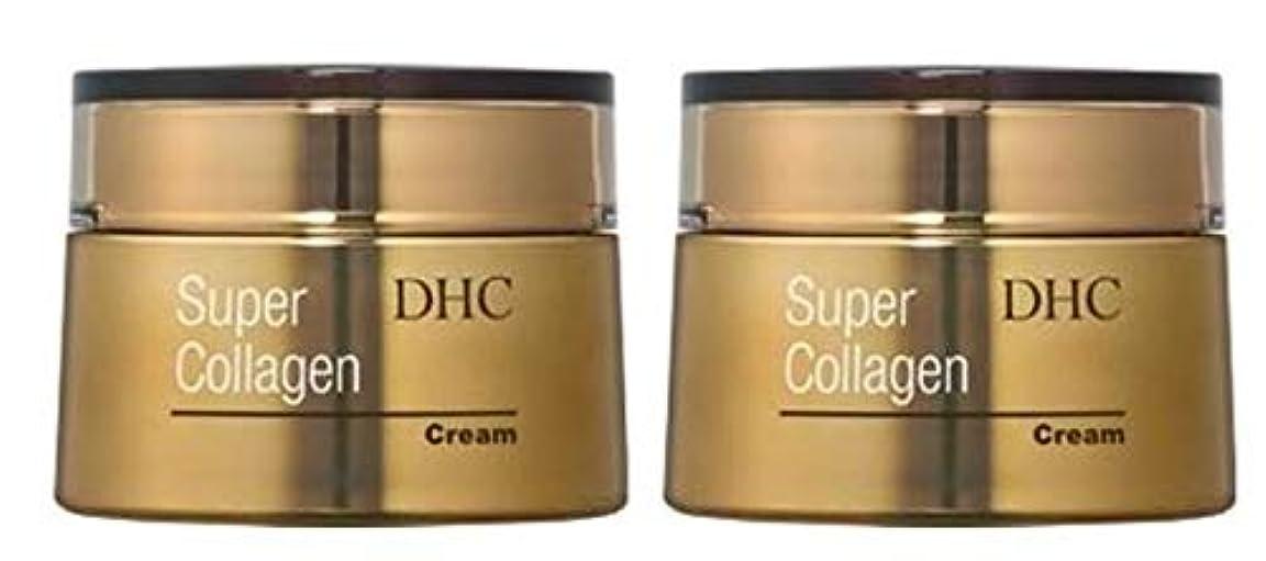 道を作る弾力性のある散文【2個セット】DHC スパコラ クリーム 50g スーパーコラーゲン