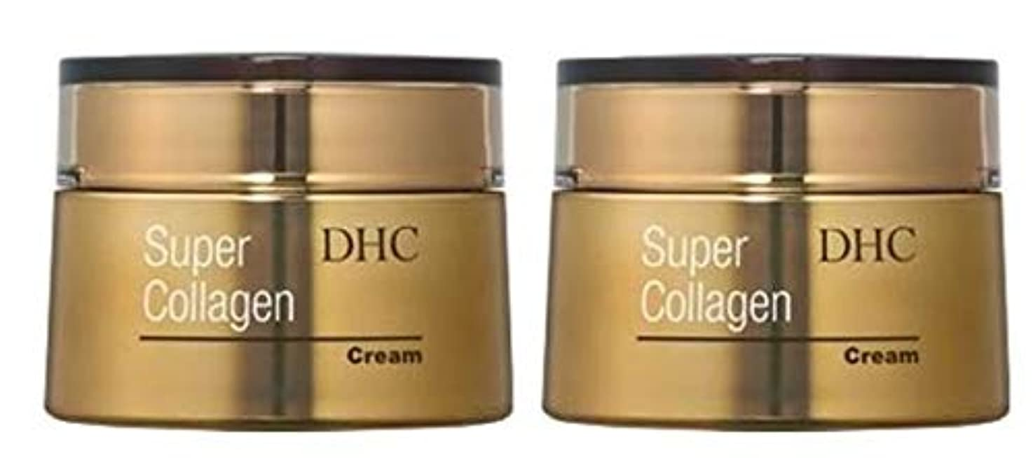 シンジケート努力逆【2個セット】DHC スパコラ クリーム 50g スーパーコラーゲン