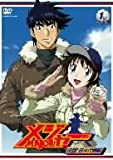 「メジャー」決戦!日本代表編 1st. Inning [DVD]