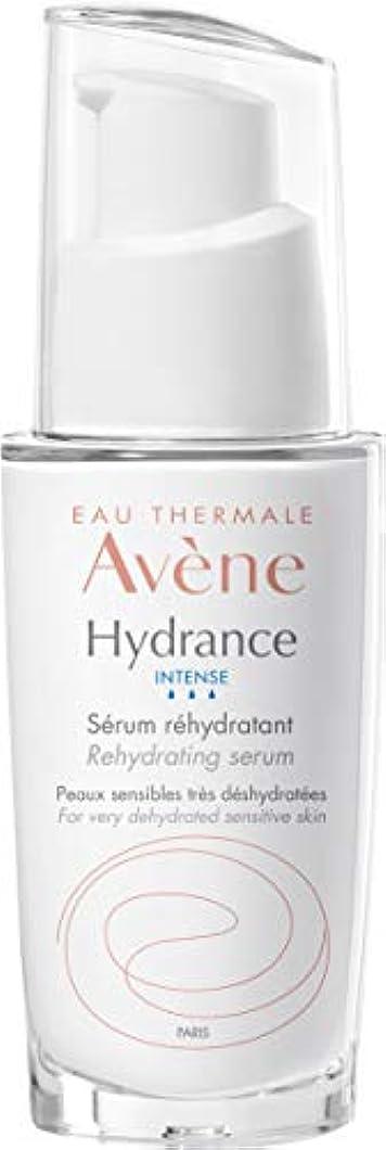 意義最大導体Hydrance Intense Rehydrating Serum