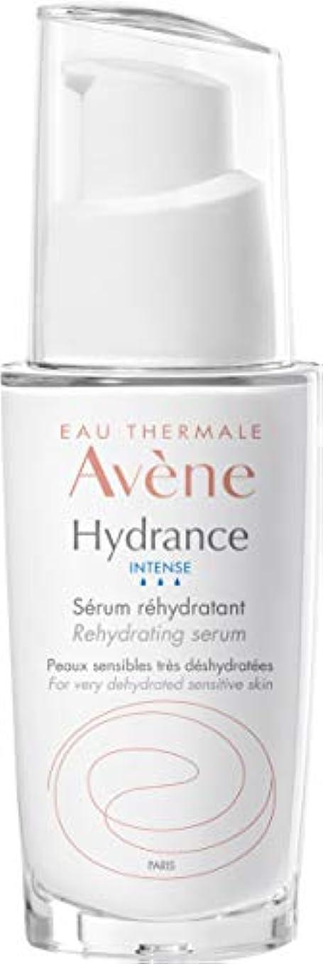 化石バイソン排除Hydrance Intense Rehydrating Serum