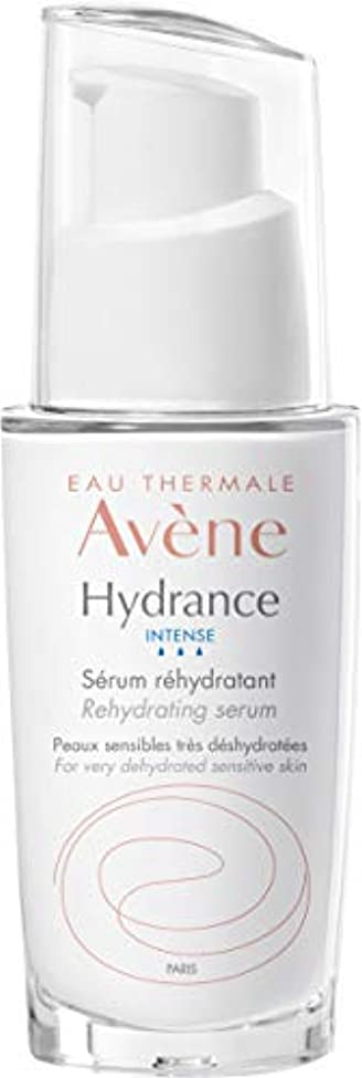 落胆した浮浪者大人Hydrance Intense Rehydrating Serum