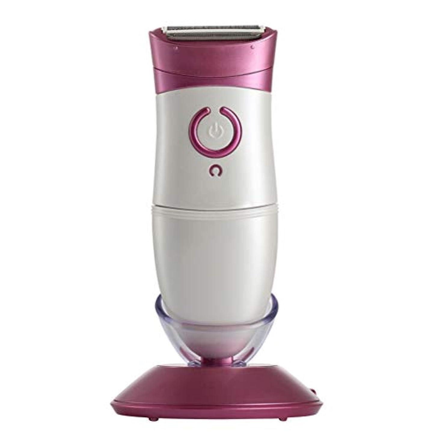 真面目なから神秘NZNB - 脱毛器 シェーバーウェット&ドライかみそりナイフボディウォッシュ多機能美容ヘアリムーバー簡単に剃毛充電式防水レディピンク - 8502 (Color : Pink)